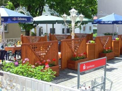 Catering, Restaurant, Inn Hirsch, Baden-Baden - photos, on ...